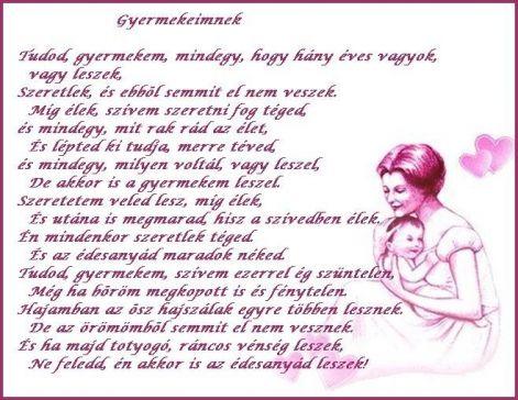 szülinapi idézetek gyermekünknek LÁNYOMNAK SZERETETTEL